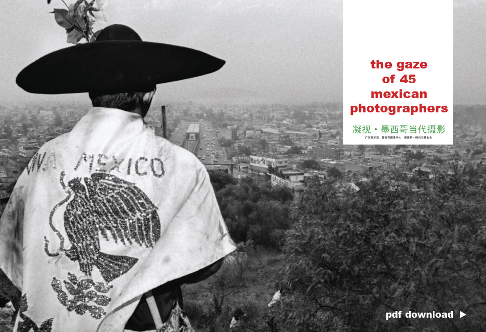 The Gaze of 45 Mexican Photographers